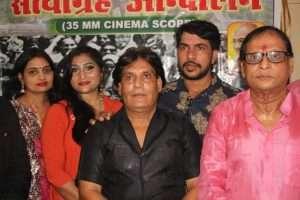 हिंदी फिल्म ''चम्पारण सत्याग्रह आंदोलन'' का मुहूर्त पटना में !