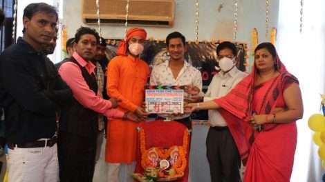 गोरखपुर में जिंदगी बन गये हो तुम का भव्य मुहूर्त संपन्न