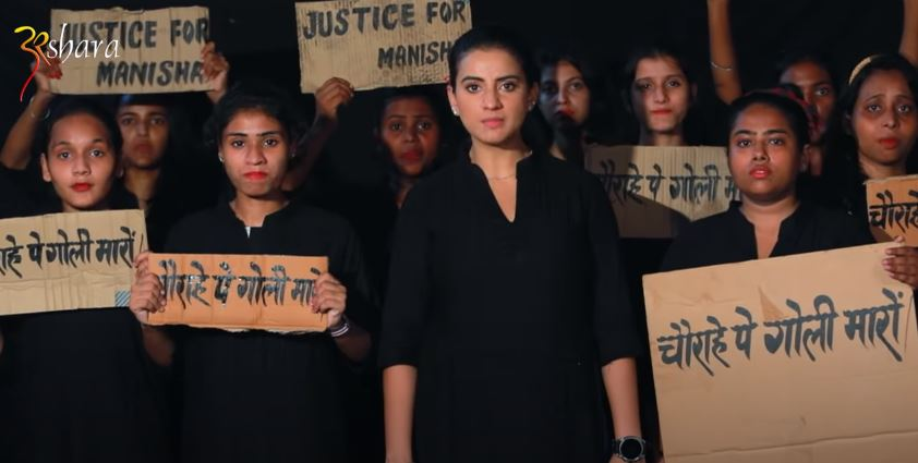 Rapist पर आक्रोशित Akshara Singh ने कहा - चौराहे पे गोली मारो, गाना हुआ वायरल