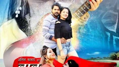 Laal Chunariya Wali Pe Dil Aaya Re