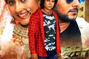 """अभिनेता राकेश गुप्ता का भोजपुरी फ़िल्म""""पश्यताप""""का दूसरा लुक रिलीज"""