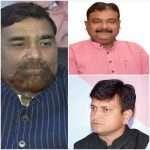 Bhagwan Chitragupta के वंशजों को इस बार भी नहीं मिली जगह, आक्रोशित है Kayastha Samaj