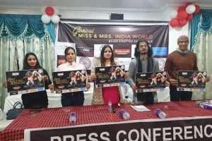 26 दिसंबर को पटना में होगा ग्लोरियस मिस एंड मिसेज इंडिया वर्ल्ड का ग्रैंड फिनाले