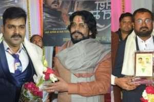रवि किशन, पवन सिंह और देवेन्द्र तिवारी ने गणतंत्र दिवस पर एक साथ कहा मेरा भारत महान