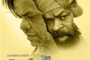 मकरसंक्रांति पर Rajpal Yadav की Safaibaaz का Firstlook लांच