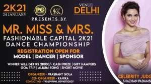 MR MISS एंड MRS FASHIONABLE CAPITAL 2021 का Grand Finale 24 January को Delhi NCR में