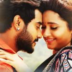 """कम्प्लीट हुई राजकुमार आर पांडेय की दो बड़ी फिल्म""""ससुरा बड़ा सताबेला और इश्क़"""",प्रदीप पांडेय चिंटू और काजल राघवानी की दिखेगी हिट कैमेस्ट्री।"""