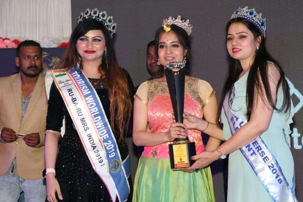 नेहा सिंह बनीं पटना शाइनिंग आइकॉन सीजन 04 की विजेता