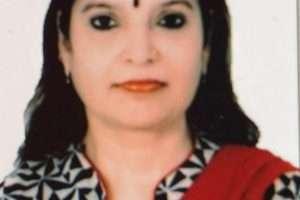 ग्लोबल कायस्थ कांफ्रेंस महिला प्रकोष्ठ की राष्ट्रीय कार्यकारी अध्यक्ष बनीं रीना कुमार