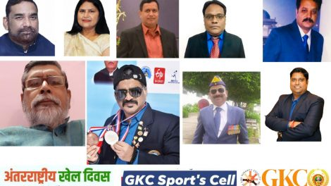 ग्लोबल कायस्थ कॉन्फ़्रेन्स के क्रीड़ा प्रकोष्ठ का गठन , अनूप अस्थाना बने जीकेसी राजस्थान क्रीड़ा प्रकोष्ठ के अध्यक्ष