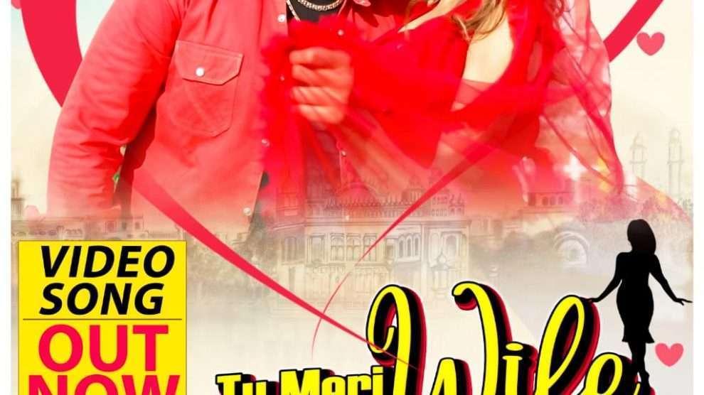Tu Meri Wife Banegi Kya | Rockstar Mohan Rathore | Latest Romantic Song 2021