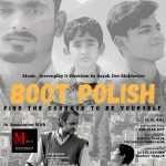 शार्ट फिल्म बूट पॉलिश रिलीज