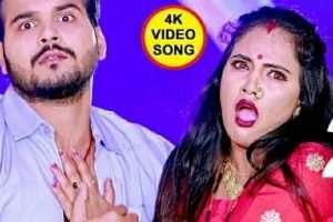 """अरविन्द अकेला कल्लू का गाना """"मुअनी हो डाड के दरद से"""" हुआ 30 मिलियन पार, तृषाकर मधु के हॉट अंदाज ने मचाया हड़कंप"""