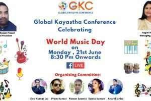 """पवन सक्सेना ने कहा 21 जून को """"विश्व संगीत दिवस"""" के साथ ही योग दिवस भी है और योग अपने आप को निरोग रखने का सबसे सशक्त माध्यम बन चुका है। उन्होंने कहा कि वर्तमान परिप्रेक्ष्य में जबकि कोरोना महामारी ने सबके जीवन को प्रभावित किया है, कला और संस्कृति के माध्यम से हम सब फिर से ऊर्जावान हो, यही सोच लेकर ये कार्यक्रम आयोजित किया जा रहा है। श्वेता सुमन ने कहा जैसा कि सर्वविदित है कि 21 जून को विश्व संगीत.दिवस और योग दिवस भी है।संगीत जीवन के दो मत्वपूर्ण स्तंभ हैं जो रचनात्मक एवं स्वस्थ जीवन के आधार है। यह सत्र निश्चय ही संगीत और इसे साधने वाले साधकों के लिए एवं समाज में संगीत के महत्व के लिए एक महत्वपूर्ण सत्र होगा।समाज के रचनात्मक उत्थान के लिए नई पीढ़ी को संस्कृति जोड़ना और जागृत करने के लिए जीकेसी प्रतिबद्ध है। जीकेसी डिजिटल -तकनीकी प्रकोष्ट के ग्लोबल अध्यक्ष आनंद सिन्हा ने बताया कि कला और संस्कृति समाज की रीढ़ है और चेतना का माध्यम है इसे अपसंस्कृति से बचाने एवं गुणवत्ता के लिए संकल्पित है जीकेसी का कला संस्कृति प्रकोष्ठ संकल्पित है। उन्होंने बताया कि संगीतमय कार्यक्रम में श्रीमती शालू श्रीवास्तव, श्रीमती श्रुति सिन्हा,श्रीमती रूचिता सिन्हा, कुमार संभव, श्रीमती हैप्पी श्रीवास्तव, श्रीमती मंजू श्रीवास्तव,श्रीमती संपन्नता वरूण, श्रीमती नीना मंदिलवार,श्रीमती विजेता सिन्हा,राकेश कुमार, श्रीमती वंदना श्रीवास्तव,सुबोध नंदन सिन्हा, अभिषेक माथुर, प्रवीण बादल और सरनाभो प्रीतीश प्रस्तुति देंगे।"""