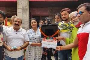 """गुंजन सिंह और काजल यादव की """"हमार परिवार हमार संसार"""" का मुहूर्त करके अयोध्या मेंशूटिंग शुरू"""