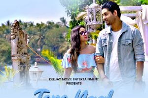 Tere Naal | New Punjabi Songs 2021|Ritika Sharma | Latest Punjabi Song Dev Negi| Siddharth Bose