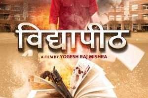 भोजपुरी सिनेमा में पहली बार छात्र नेता बन कर आ रहे है कल्लू