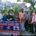 जीकेसी और कायस्थ प्रगति मंच ने जैतपुर दिल्ली में किया पौधारोपण