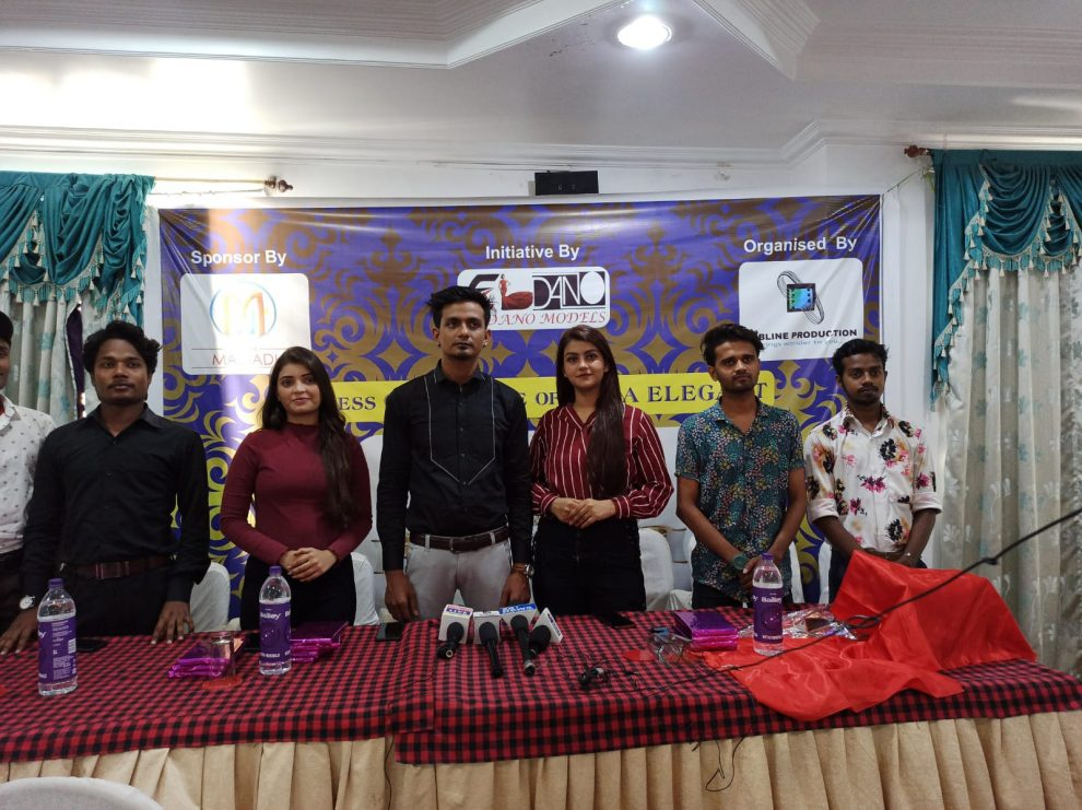 मिस एंड मिस्टर इंडिया एलिगेंट सीजन सिक्स , ( बिहार स्टेट फिनाले) 12 सितंबर को