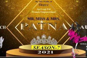 मिस्टर-मिस और मिसेज पटना 2021 का ऑडिशन 19 सितंबर को
