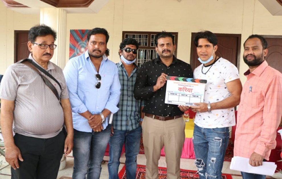 अंगद कुमार ओझा की फिल्म करिया का सेकंड शेड्यूल 20 सितंबर से देवरिया में