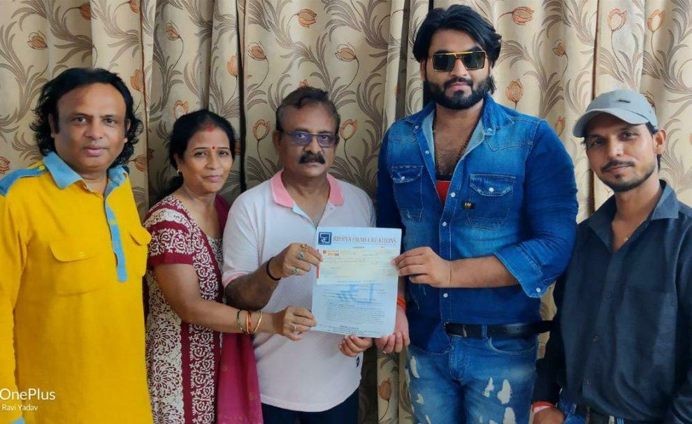 चंबल बॉय रवि यादव को रिश्वा फिल्म क्रिएशन ने अपनी चार फिल्मों के लिए किया अनुबंधित