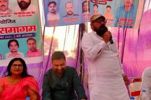 कदम द्वारा गोपालगंज में जिला कार्यकर्ता समागम का आयोजन