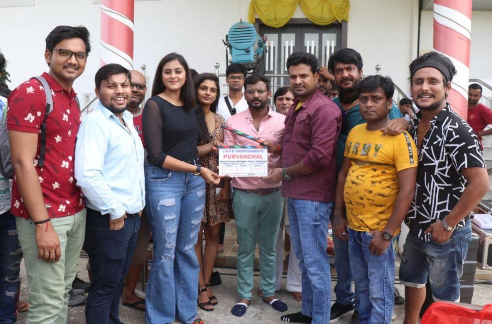 रितेश पांडे और यामिनी सिंह की भोजपुरी फिल्म पूर्वांचल की शूटिंग मुहूर्त कर शूटिंग हुई शुरू