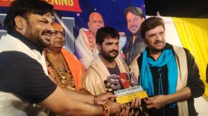 खेसारीलाल यादव ने अभिनेता संजय यादव की म्यूजिक कंपनी S4U एंटरटेनमेंट का किया उद्घाटन